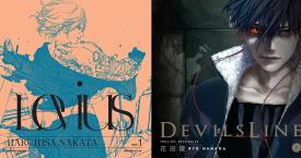 levius-devils-oct