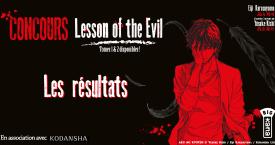Lesson-announce-w