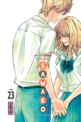 sawako23