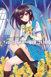 striketheblood6