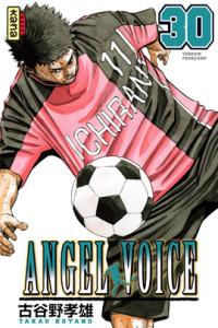 angel_voice_30