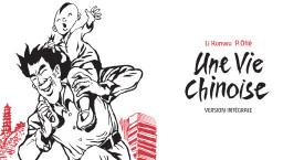 ban-vie-chinoise