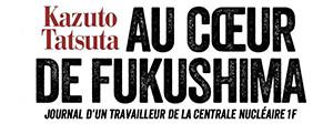 logo-fukushima