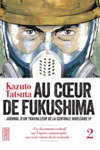AucoeurdeFukushima_T2