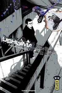 Ushijima_T29