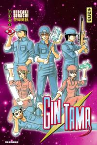 gintama38
