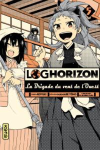 loghorizon5