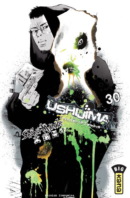 ushijima30