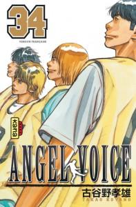 Angel Voice T34