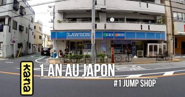 japon-yann-banner