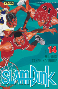 slam-dunk-tome-14