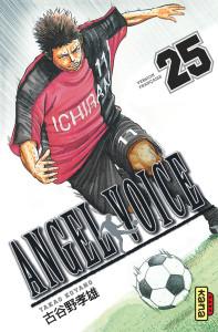 AA-AngelVoice25