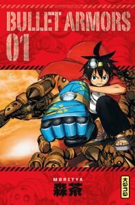 bullet-armors-t1