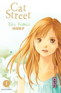 cat-street-t1