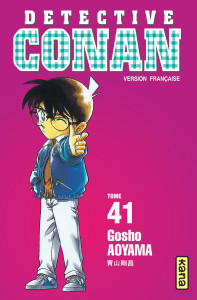 detective-conan-t41