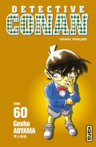detective-conan-t60