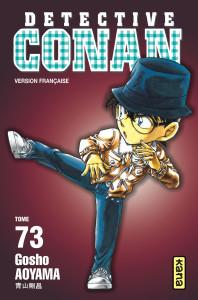 detective-conan-t73