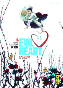 evil-heart-tome-5