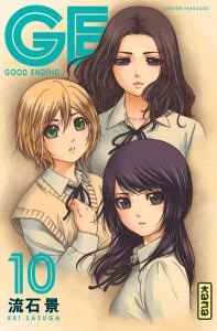 ge-good-ending-t10