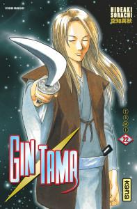 gintama-tome22
