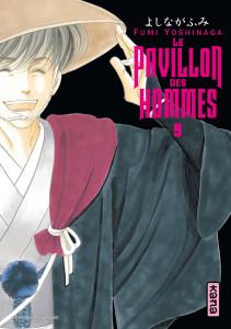 pavillon-hommes-tome-9