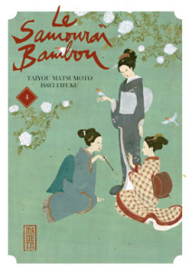 samourai-bambou-tome-4