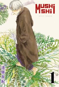 mushishi-tome-1