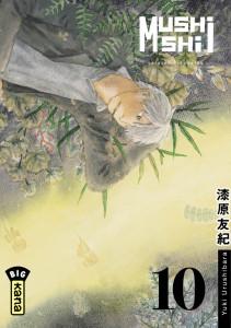mushishi-tome10