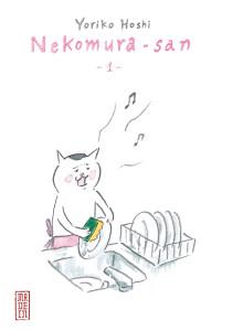 nekomura-san-tome-1