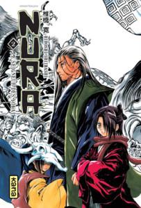 nura-seigneur-yokai-tome-2