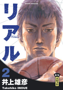 real-tome-2