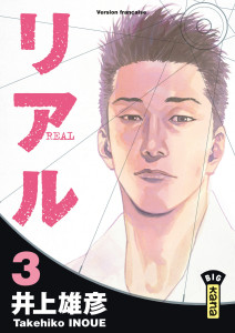 real-tome-3