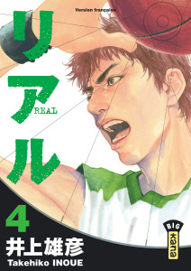 real-tome-4