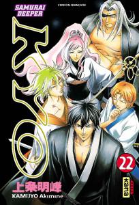 samourai-deeper-kyo-tome-22