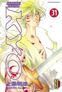 samourai-deeper-kyo-tome-31