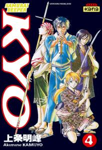 samourai-deeper-kyo-tome-4