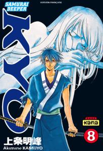 samourai-deeper-kyo-tome-8