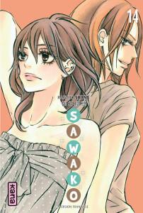 sawako-tome-14