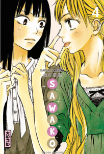 sawako-tome-4