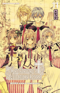 gentlemen-s-alliance-cross-tome-11