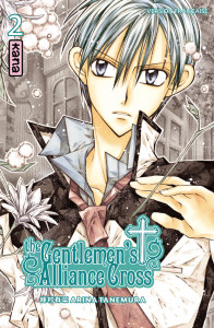 gentlemen-s-alliance-cross-tome-2