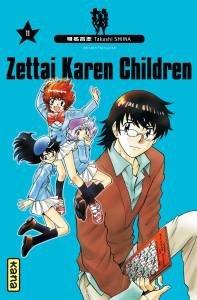 zettai-karen-children-t11