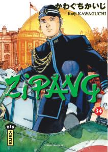 cov---zipang-34